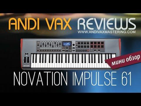 Novation Impulse 61 - Мини Обзор от Andi Vax