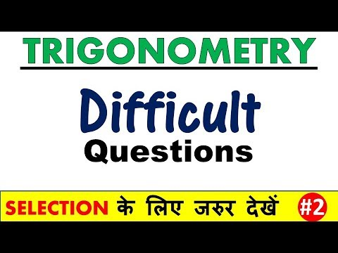 Trigonometry for SSC CGL tier 2 Difficult and expected previous year  questions (Part 2)