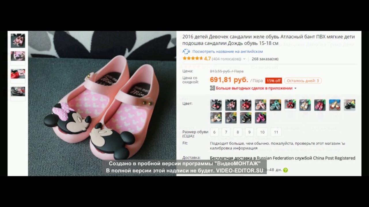 17 моделей детских пуховиков в наличии, цены от 2 599 руб. Купите детский пуховик с бесплатной доставкой в интернет-магазине дочки-сыночки. Постоянные скидки, акции и распродажи!