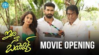 Idhi Naa Biopic Telugu Movie Opening || Viswa || Shiva Ganesh || Latest 2018 Telugu Movies