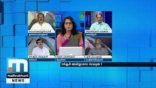Is UDF Likely To Hit Sixer?| Super Prime Time| Part 2| Mathrubhumi News