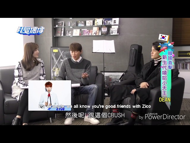 Dean talking about Zico and Crush (eng sub)