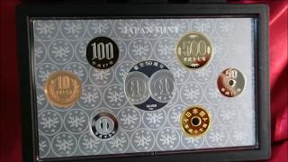 1円アルミニウム貨幣誕生50周年記念プルーフ貨幣セット