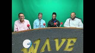 Ahmadiyya Basketball Tournament Belize 2019