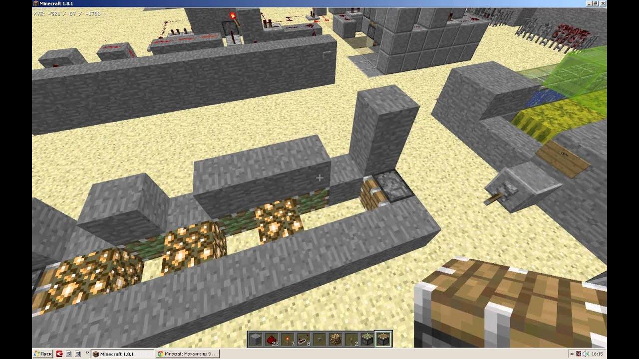 как можно построить в майнкрафт механическая лаборатория бкмэна #7