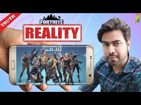 Fortnite On Android | Complete Details | Can I Run Fortnite On My Android | Real Or Fake | Hindi