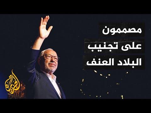 الغنوشي: مشاكلنا الحقيقية في تونس هي مشاكل صحية واقتصادية ومالية  - 06:53-2021 / 7 / 28