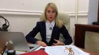 видео Личная юридическая консультация