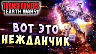 ЭЛЕМЕНТ НЕОЖИДАННОСТИ! Трансформеры Войны на Земле Transformers Earth Wars #180