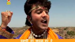 Panna Dhay Jay Mahaveer Mewad Maharana Popular Rajasthani Song Prakash Mali