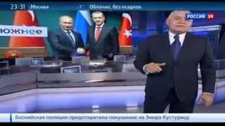 """""""Южный поток"""" утек от Болгарии к туркам"""