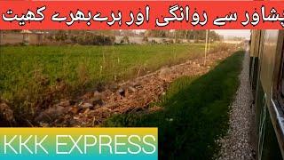 Khushal Khan Khattak Express departure Peshawar City Railway Station with HBU| Pakistan Railways