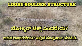 Loose Boulder structures Boulder checks