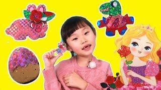 반짝 스티커로 티라노사우루스 공룡 꾸미기 장난감 놀이 LimeTube & Toy 라임튜브