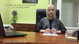Как выбрать агентство недвижимости в Днепропетровске(, 2016-02-25T18:35:57.000Z)