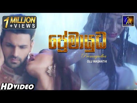 Premayudha- Episode-02