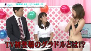 http://ondemand.pigoo.jp/products/detail.php?product_id=26143 初登...
