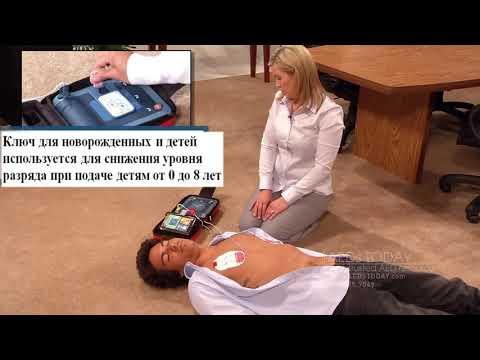 #Дефибриллятор #дефибрилляторфилипс Frx Медицинская компания DAR TRADING&DTMED +7 (727) 327-09-69