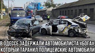 В Одессе задержали «Бога», который таранил полицейские автомобили