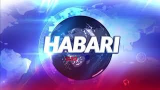 HABARI - AZAM TV 7/9/2018