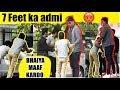 Pushing Car Prank | 7 feet tall guy | Must Watch Pranks in India