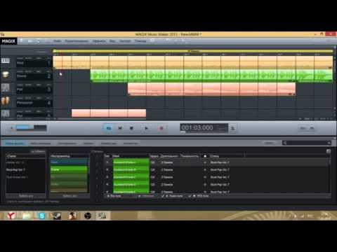 скачать на андроид программу для создания песен
