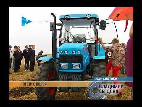 АГРОМАШ 85 ТК МЕТАН - agromh.com