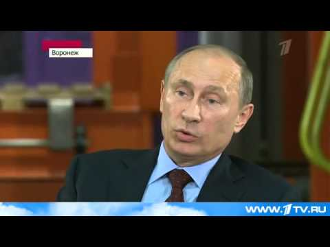 В Воронеже Владимир Путин встретился с представителями бизнеса