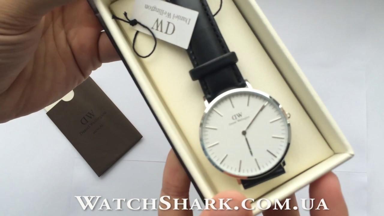 Интернет-магазин de-bon-ton. Ru предлагает широкий ассортимент оригинальных наручных часов по выгодным ценам.