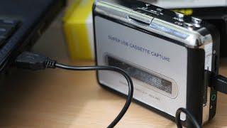 طريقة تحويل اشرطة الكاسيت القديمة الى ملفات صوتية MP3