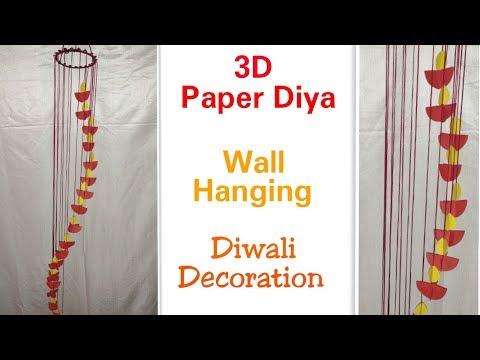 DIY Diwali Decoration ideas|DIY PAPER DIYA WALL HANGING|Home decor ideas|Diwali Paper craft