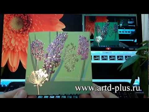 Купить открытку 0830167 магазин открыток.WMV