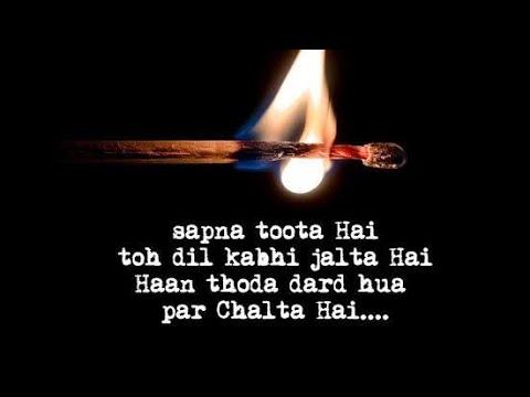Apun Jaise Tapori   Munna Bhai M.B.B.S.   Sanjay D, Arshad ...