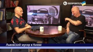Сортировка мусора в украинских условиях – это полная дурня: Борейко(, 2016-06-24T10:57:54.000Z)