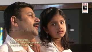 2013 Latest Malayalam Christian Devotional  Song -  The Faith - Kanmumpil