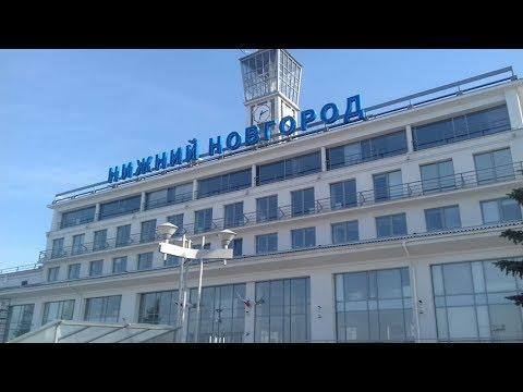 Два дня в Нижнем Новгороде