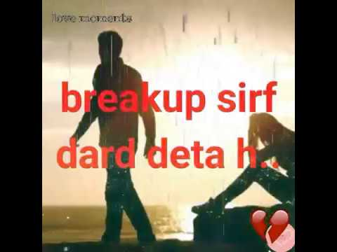 Very Emotional Heart Touching Break Up Love Story In Hindi Video Mesmerizing Love Breakup Images Download