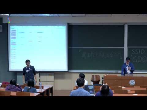 GDG DevFest Taipei 2016 - Session 10204 - 當個 Program Maker 吧!使用 Node-RED 視覺化元件,做出屬於自己專屬的應用