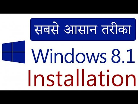 Window 8 Installation In Hindi Step By Step