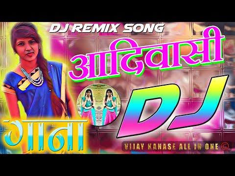 आदिवासी डी जे गाना 2019 | आदिवासी गाना डीजे रिमिक्स Mp3 2019 | Adivasi DJ Gana Mp3 Download