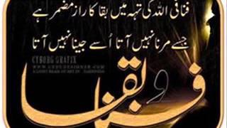 Namida num Farsi Kalam Ameer Khusro R A