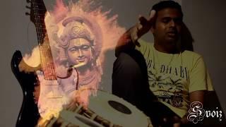 Krishna Nee Begane Baaro - Supervoiz | (Acoustic Cover) |  Vyaasaraaya | Yamuna Kalyani raga |