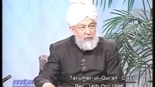 Tarjumatul Quran - Surah al-Hadid [The Iron]: 7 - 18