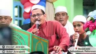 HD audio Ya Thoybah Roqqot Aina Qomarun Habib Abdullah Bin Ali Al Athos MT Marhaban