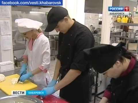 Вести-Хабаровск. Трудовые вакансии для беженцев для Украины