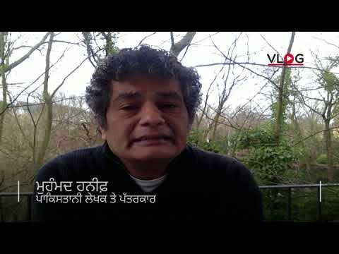 VLOG: Pakistani Writer Mohammed Hanif on Pakistani judges : BBC NEWS PUINJABI