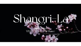 빅스 (VIXX) - 도원경(桃源境) (Shangri-La) Piano Cover 피아노 커버