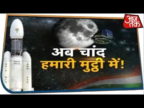 48 दिन में चांद पर गूंजेगा जय हिंद...जय हिंद | देखिए विशेष Chitra Tripathi के साथ