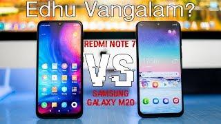 Redmi Note 7 Vs Samsung Galaxy M20 Full In-depth Comparison in Tamil!