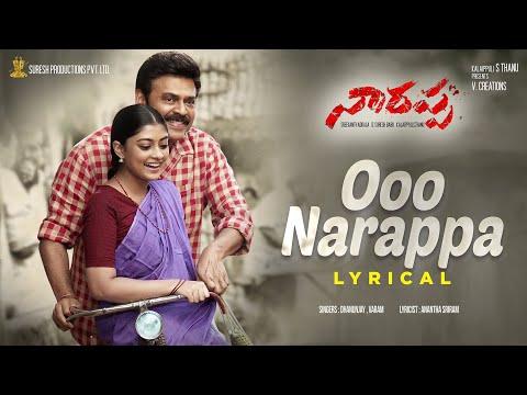 #Narappa - Ooo Narappa Lyrical Video || Daggubati Venkatesh || Priyamani || ManiSharma || SP Music